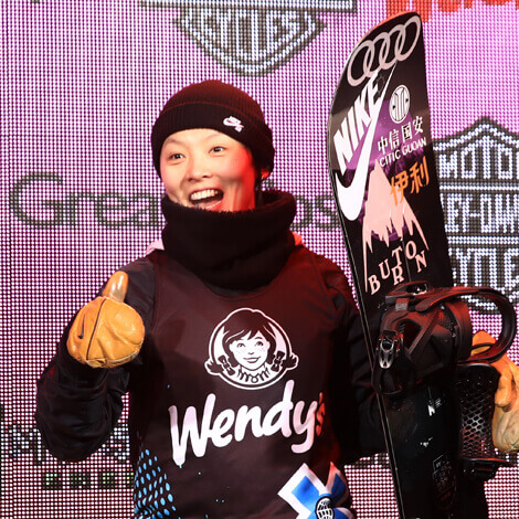 Wendy's hits the slopes with their first Ski Thru at the Winter X Games image 1